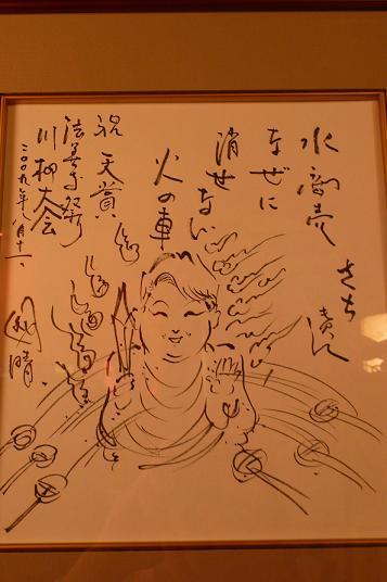 さち(額縁).JPG