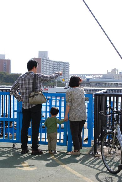 天保山渡船場(桜島側)親子.JPG