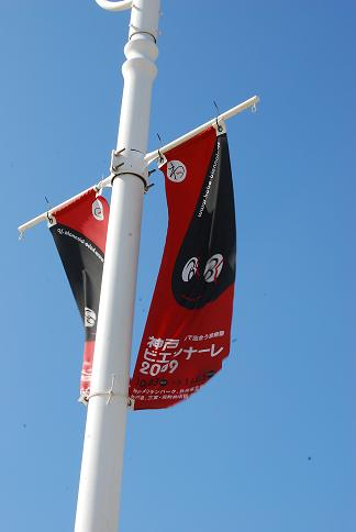 神戸BN2009-1.JPG